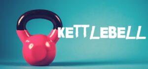 ケトルベルを使用したトレーニング方法